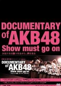 documentary of AKB48.PNG