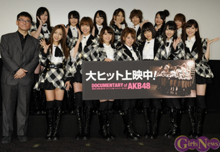 documentary of AKB48 2.PNG